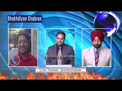 Is Navjot Singh Sidhu Joing AAP?