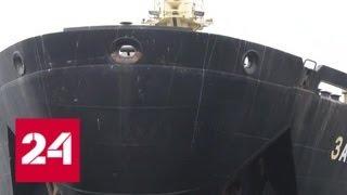 Застрявшее у берегов Испании российское судно