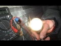 Бесплатное освещение в подсобное помещение mp3