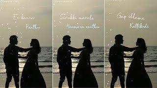sirukki mavale ||Tamil Album Song || Samir Ahmed ||  Tamil Whatsapp Status || Priyan Editz