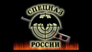 СпецНаз ГРУ и ВДВ(Что может спецназ., 2012-11-25T15:31:21.000Z)