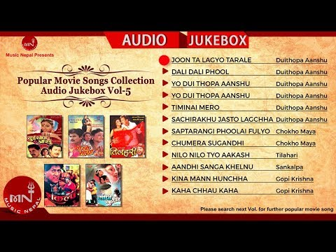 Popular Movie Songs Collection Audio Jukebox Vol 5 | Music Nepal