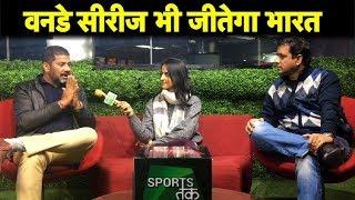Aaj Ka Agenda: क्या Team India टेस्ट के बाद ODI में भी देगी Australia को मात | Sports Tak