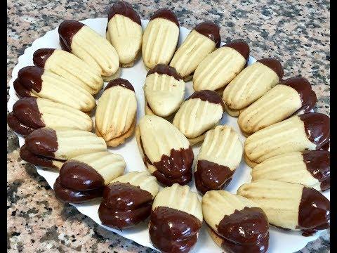 GATEAU AU CHOCOLAT ÉCONOMIQUE POUR L'AÏD EL ADHA LES PATTES DE CHAT