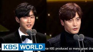 JinYoung & Sunghoon receives Best New Actor Award [2016 KBS Drama Awards/2017.01.03]