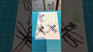 熊本 絵手紙 仏壇店  薄墨の桜 宇野千代 thumbnail