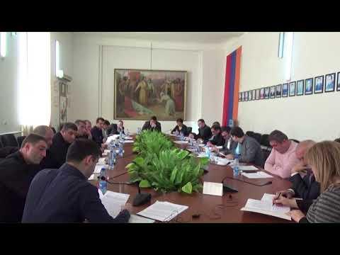 Կապան համայնքի ավագանու արտահերթ նիստ, 22․01․2020թ