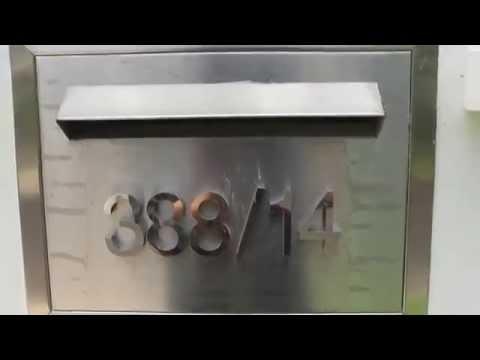 ฮวงจุ้ยบ้านเลขที่รวม 24