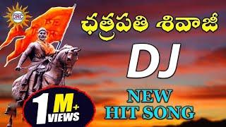 Chatrapathi Shivaji DJ New Hit Song || Disco Recording Company