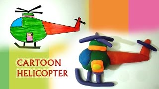 Play Dough How to draw and make Cartoon Helicopter step by step for Children