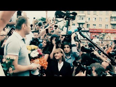 Алексей Навальный -
