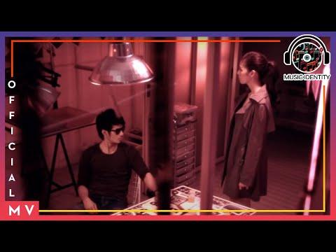 ความเชื่อส่วนบุคคล - SPF (Official MV)