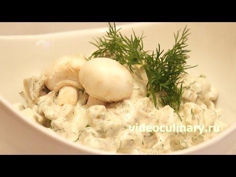 Салат с рыбой более 100 рецептов с фото рецепты с