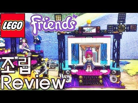 레고 프렌즈 41117 조립 과정 리뷰-리비 팝스타 TV 스튜디오 Lego Friends Popstar TV-Studio Livi