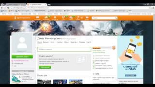 SeoSprint - хорошие деньги за выполнение простых заданий! Заработок в интернете!