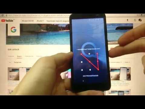 Alcatel 5033 Hard Reset Alcatel 1 Удаление пароля андроид 8 1