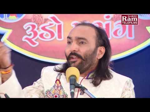 Sairam Dave   Rupiya Vina Rudo Prasang  Part-1  New Gujarati Comedy 2017  Note Bandhina New Jokes