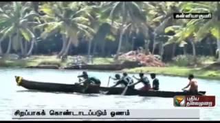 Detailed Report: Boat race in Kanyakumari as part of the Onam celebrations spl tamil video news 28-08-2015