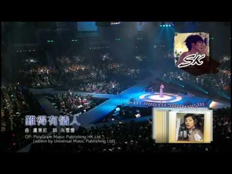 Rare Lovers - Shirley Kwan (Hongkong 2006)