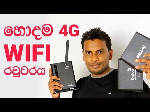 Sri lanka's Best 4G Wifi Router - Dialog SLT or Bell 4G ? Sinhala Review