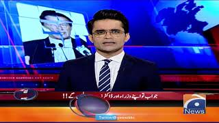 Islamabad High Court: Ghulam Sarwar Khan Ke Khilaf Toheen e Adalat Case Ki Samaat