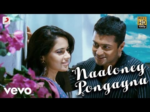 Surya S/o Krishnan - Naaloney Pongaynu Lyric | Harris Jayaraj | Suriya