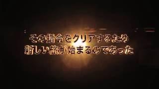 Fleramo【Orion】のアジアツアーがついに始動します!! 2016.8.10 Asia G...