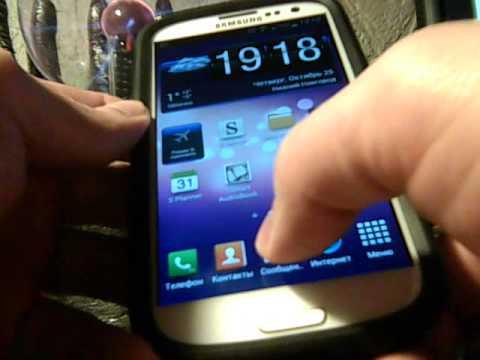 Как найти буфер обмена в телефоне samsung galaxy j1