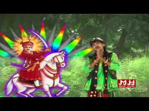Bhathiji Bhathiji Shurvir Bhathiji By Rajdeep Barot | Kuvar Bhathiji | Bhathiji Maharaj Songs