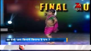 Baixar Dance India Dance Li'l Masters