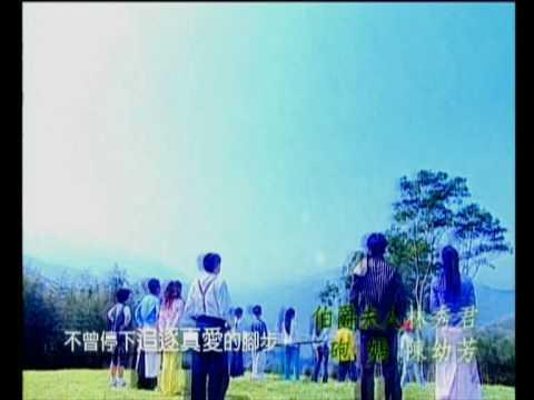 ☆ SWEETY☆《♪勇敢的幸福》《綠光森林:主題曲》Green Forest My Home - YouTube