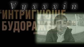 Кинообзор на 2 фильма ЭКСПЕРИМЕНТ