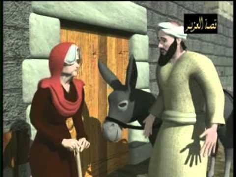قصص القران للاطفال رسوم متحركة اسلامية هادفة