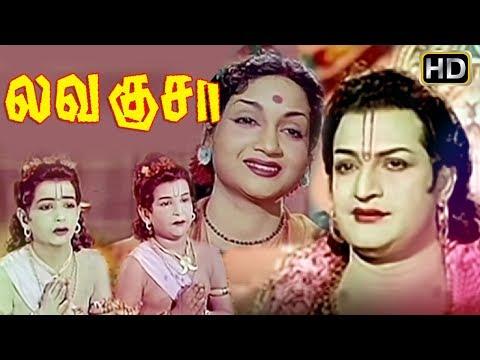 Lava Kusa | Tamil Super Hit  History Full Movie | N.T.R,Anjali Devi,Gemini Ganesan,Shobhan Babu
