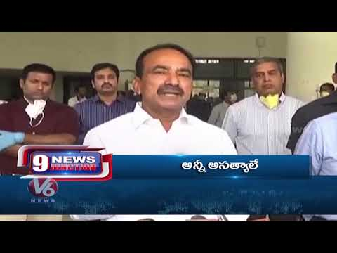First Coronavirus Death In TS | Tata Group 1500 Cr Donate For Fight Against COVID-19 | V6 News
