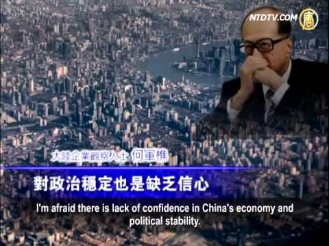 Li Ka-shing Once Again Abandoned Pudong - Lack of  Confidenc
