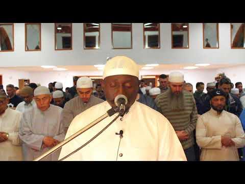 Night #24 Ramadan 2018 - Ar Rahman 1 - Al Hadid 29 - Sheikh Omar Jabbie