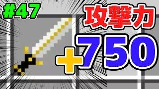 【変身MOD×オアスポーン】すべてをすいこむ#47【マインクラフト実況】【haru】