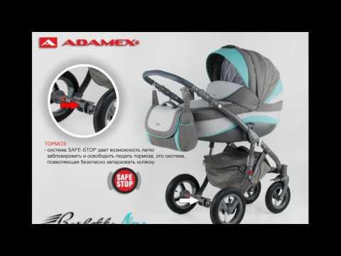 Adamex Barletta New 2017 обзор