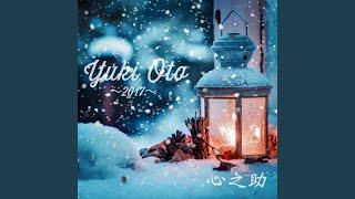 Yuki Oto -2017-