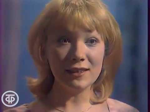 Александр Грин. Алые паруса (1978)