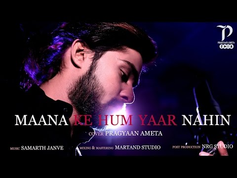 Maana Ke Hum Yaar Nahin | Reprise Version | Ft. Pragyaan Ameta | Meri Pyaari Bindu