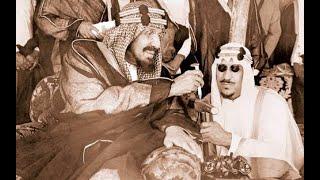 قصة القارئ سعيد محمد نور مع الملك عبدالعزيز وطريقة قرآته العجيبة
