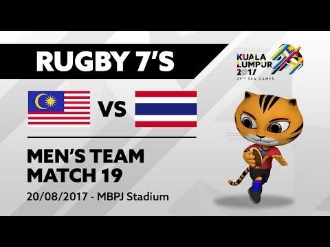 KL2017 29th SEA Games | Men's Rugby 7's - MAS 🇲🇾 vs THA 🇹🇭