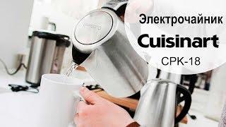 видео Купить электрический чайник - цены на чайники описания и отзывы | Турболётка - магазин бытовой техники Москва и Россия все регионы