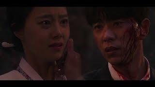 [MV] Yoon Hyun Min (윤현민) - 눈물맛 (The Taste Of Tears) (Tale of Fairy (계룡선녀전) OST)