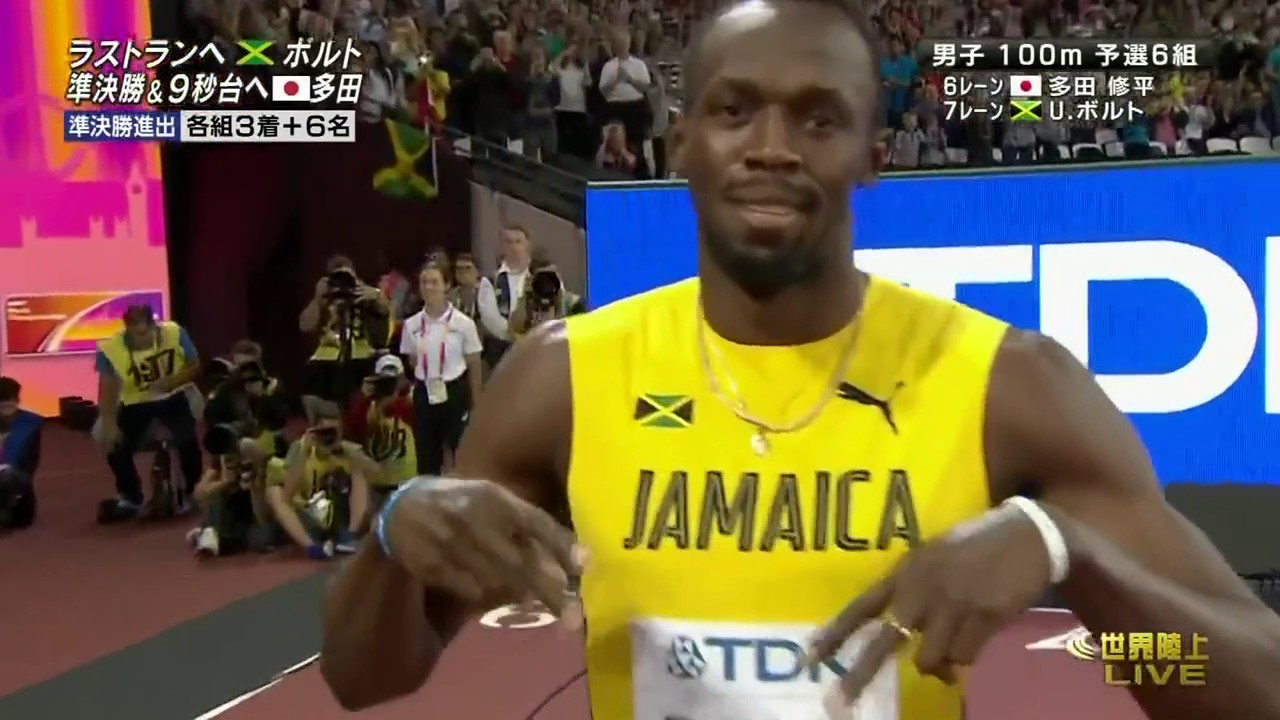 2017世界陸上男子100m  予選6組 ボルト・多田修平