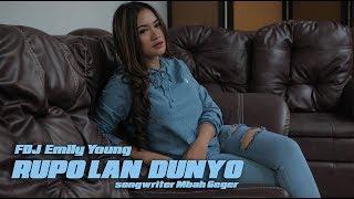 FDJ Emily Young - RUPO LAN DUNYO |  | REGGAE VERSION