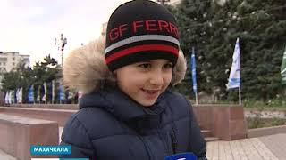 Сегодня в России отмечают День Конституции 12.12.17 г.