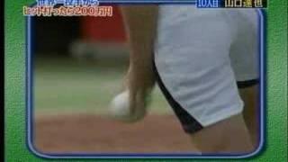 NTV Softball Game Show from Japan - Highlights Pt 2